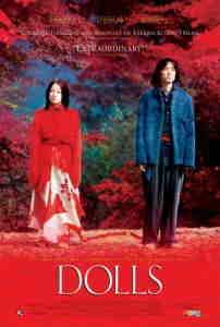 dolls, objetos poseidos del cine